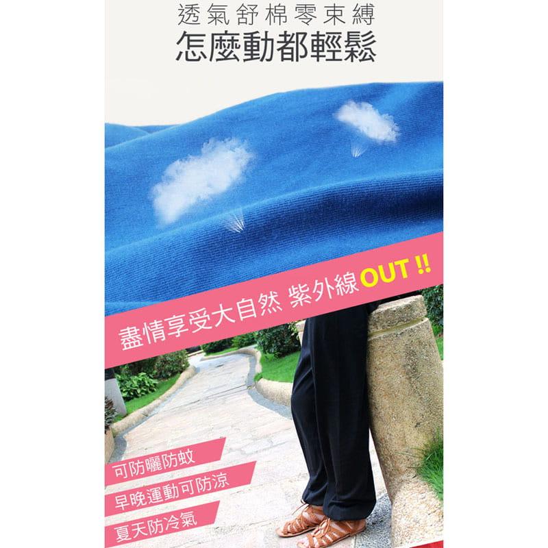 【風澤中孚】大尺碼寬鬆機能運動褲-超大薄款-4色任選 1