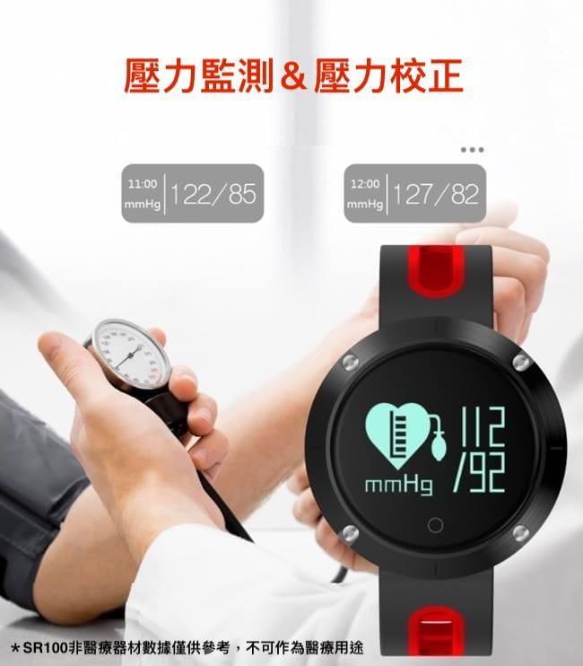 【Osmile】SR100 健康管理運動手環 1