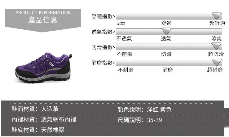 新款登山鞋秋冬季戶外女徒步鞋防滑耐磨旅遊鞋爬山防水運動女鞋 6