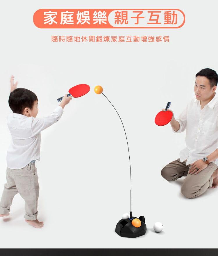 乒乓球訓練器0.9米黑色底座+6球(含拍) 8