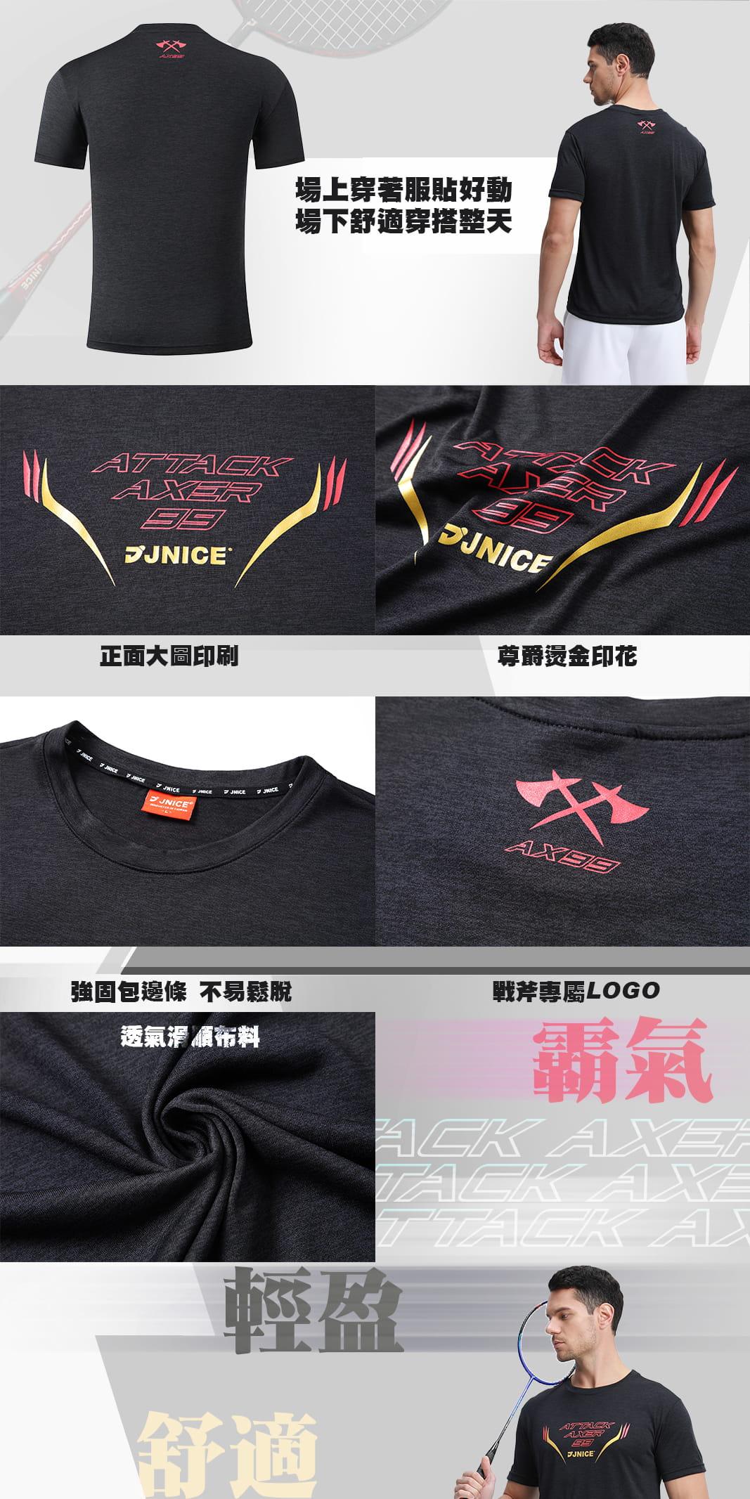 【JNICE久奈司】戰斧99主題TEE 2