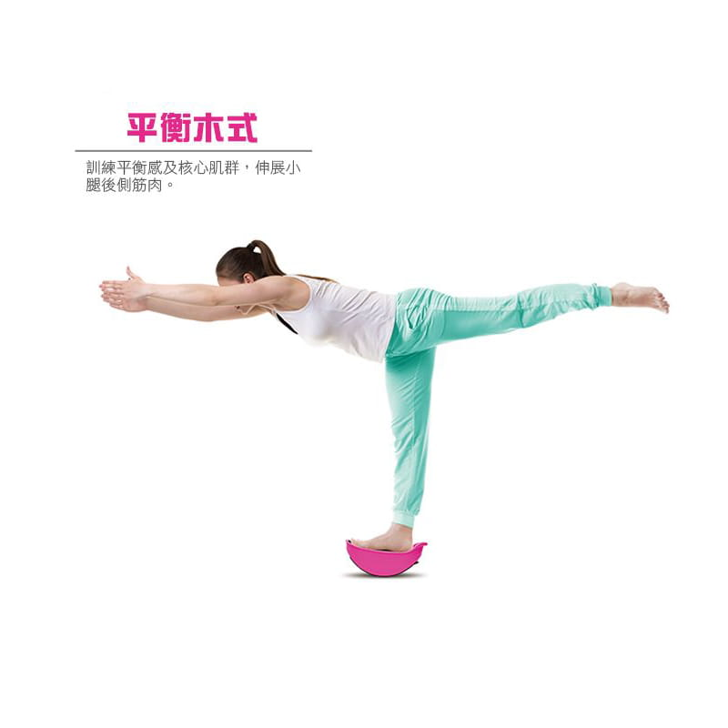 成功牌單腳平衡拉筋板 2