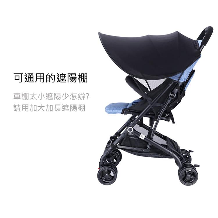 【JAR嚴選】高質感嬰兒推車防曬車棚 3