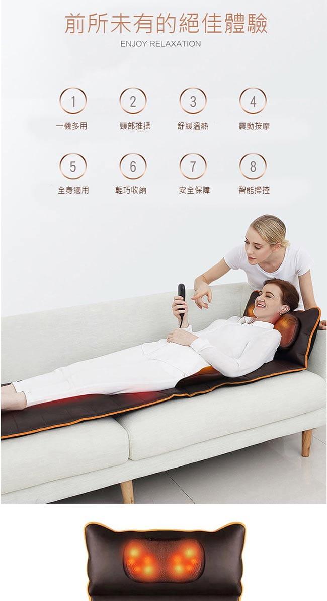 【健身大師】-全功能型放鬆紓壓揉捏按摩兩用床椅墊 5