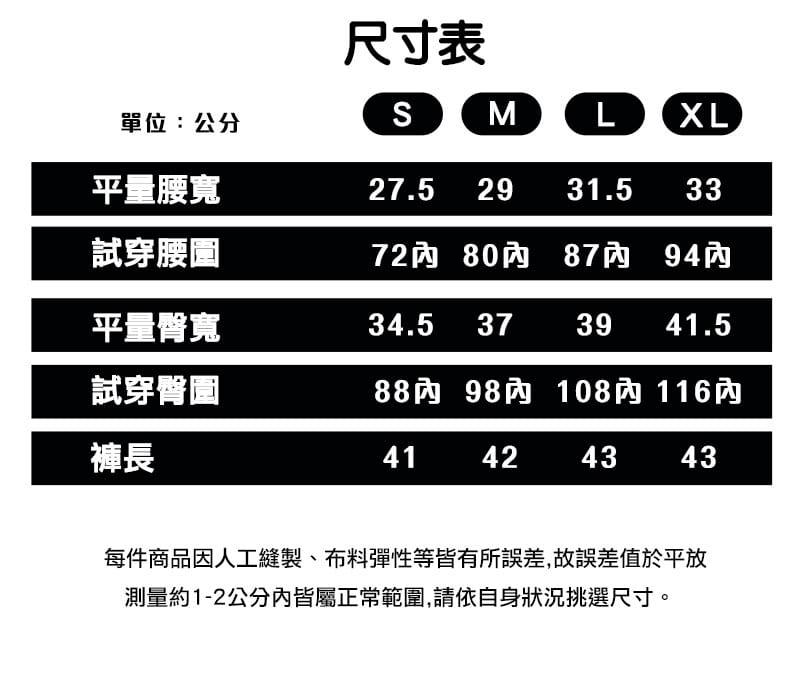 【ELASTI】美行機能口袋健身褲(五分短褲款) 13