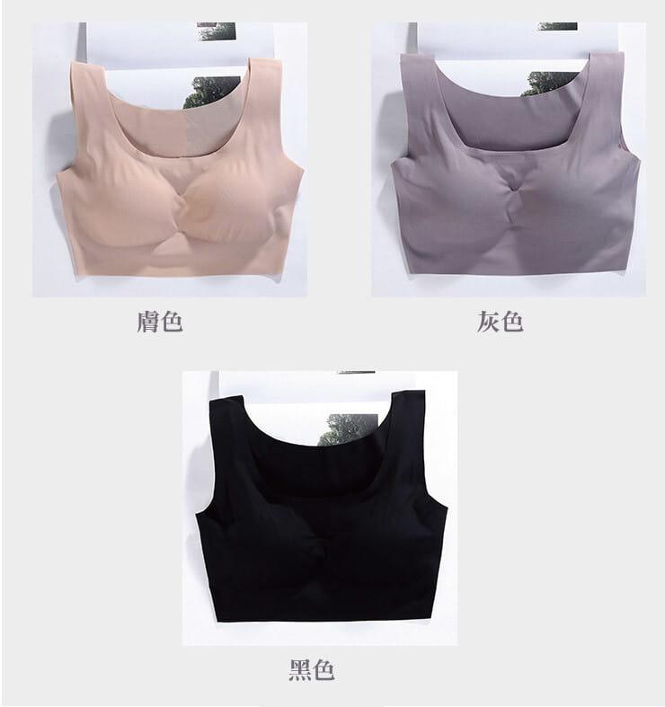 【日本Sloggi同款】冰絲無痕降溫涼感運動內衣 6
