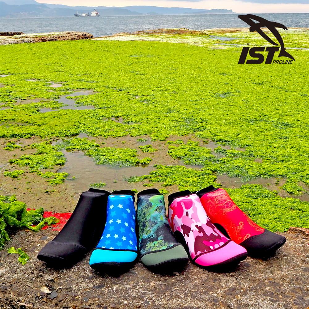 【IST】MIT 止滑防曬短筒沙灘襪 SKB 8