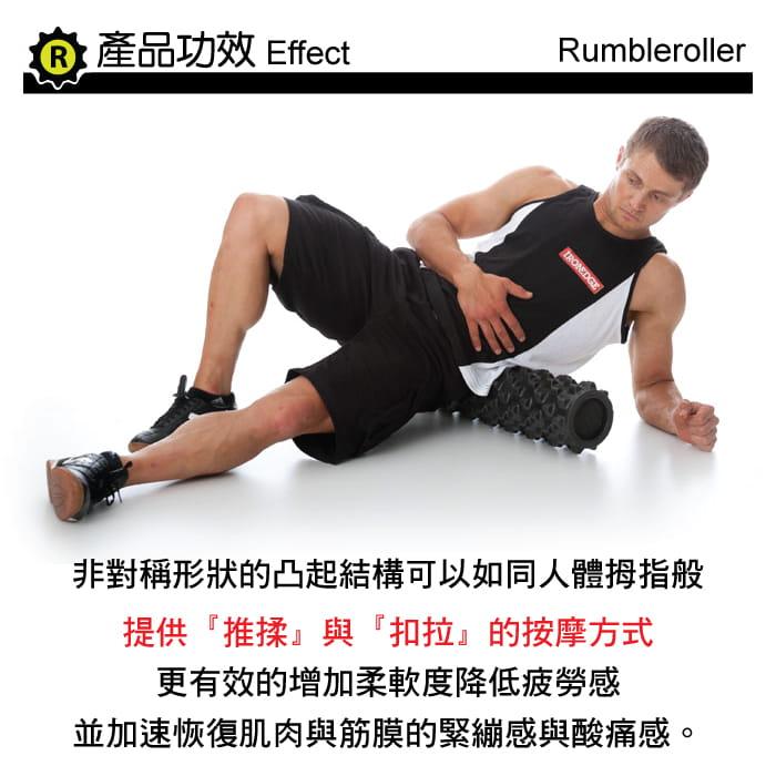 Rumble Roller 深層按摩滾輪 狼牙棒 長版 強化 5
