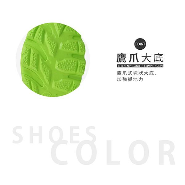 【母子鱷魚】MIT超彈力蚱蜢戰鞋 3