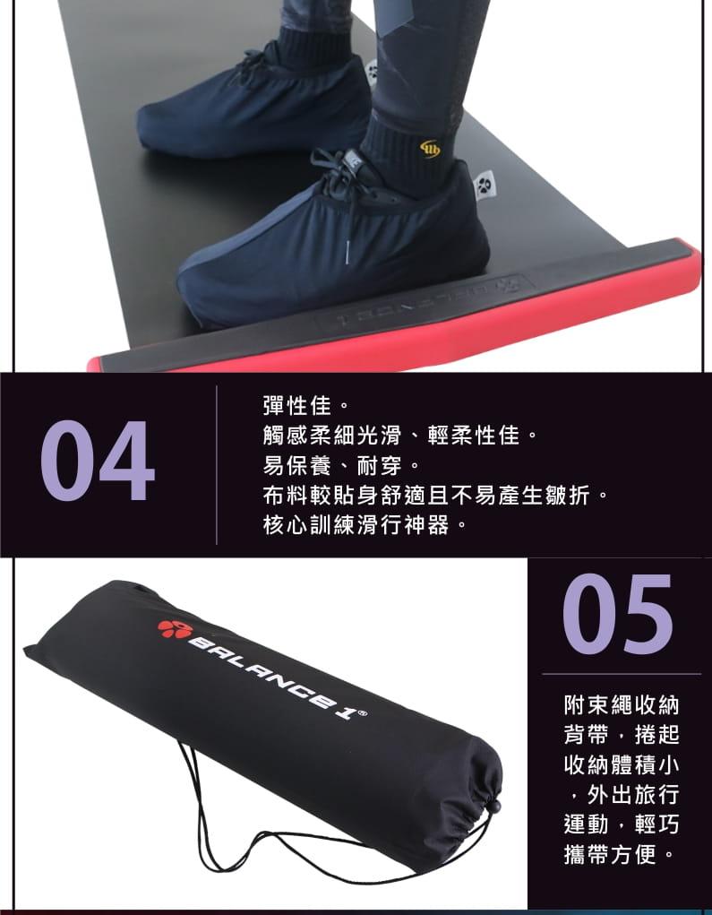 【BALANCE 1】橫向核心肌群訓練 滑步器EX黑色180cm 8