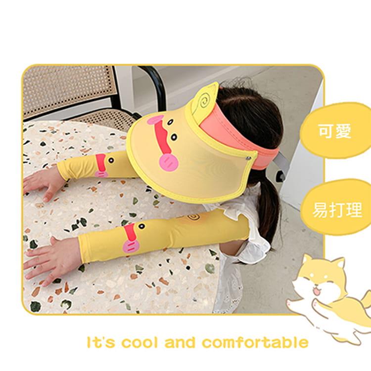 【JAR嚴選】兒童涼感防曬遮陽帽 (送袖套) 7