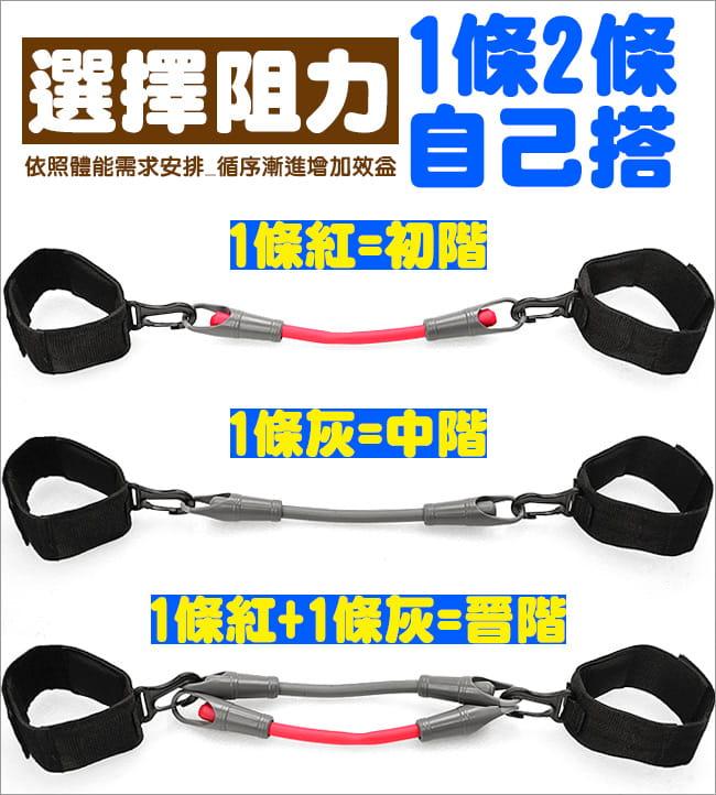 台灣製造 綁腳拉繩組合    綁腿彈力繩.腳踝彈力帶 4