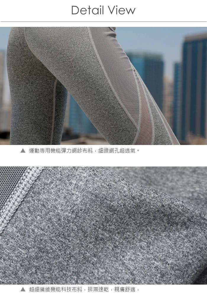 【Un-Sport高機能】網紗立裁-輕加壓顯瘦提臀吸濕排汗長褲(瑜伽/健身/路跑) 9