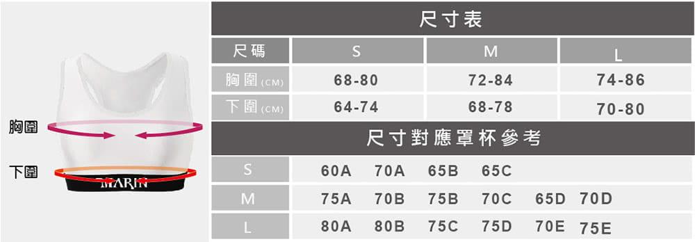 【MARIN】台灣製 鋅離子 中度支撐型運動內衣 10