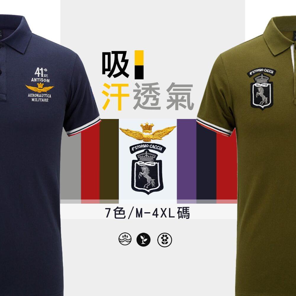 空軍MA1刺繡翻領吸汗透氣純棉短袖POLO衫 7色 M-4XL碼【 CW434212】 0