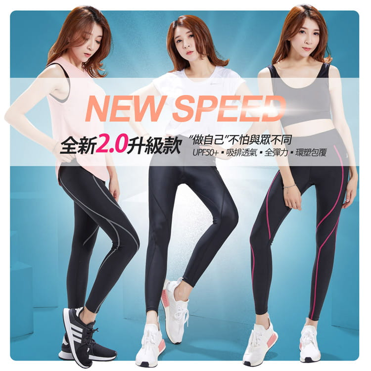 【BeautyFocus】男女機能驗證運動壓力褲5821-22 2