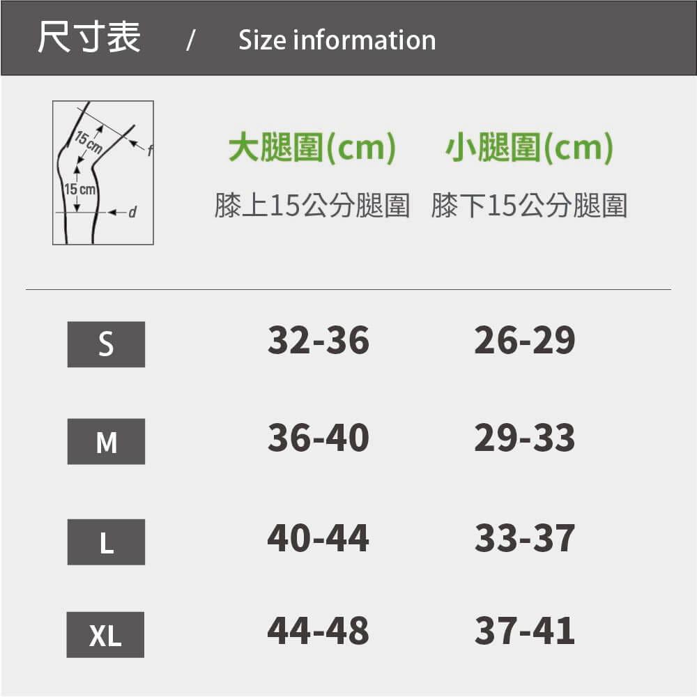 【居家醫療護具】【BORT】德製運動護膝-H5027(膝關節) 8