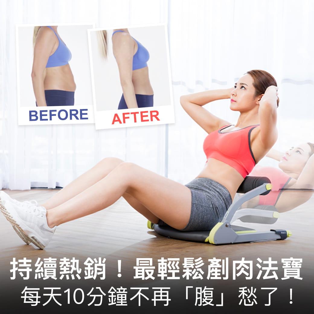 Smart 全能輕巧健身機(共三色)