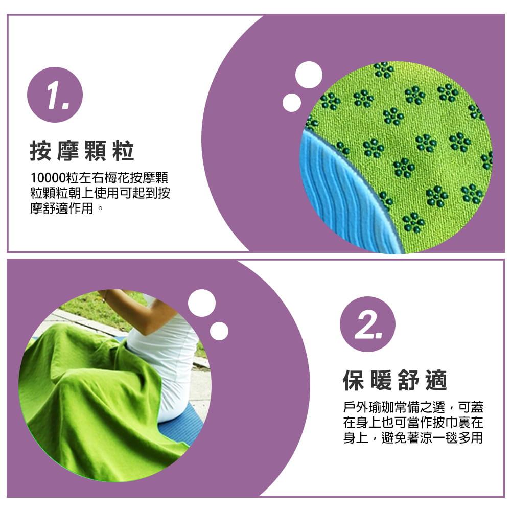 超細纖維瑜珈墊鋪巾(181cm) 3