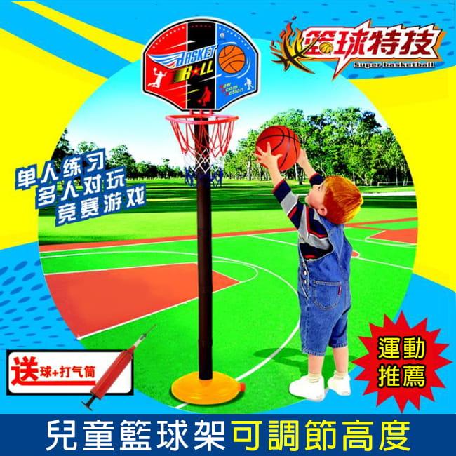 兒童籃球架 三段式(110cm) 調整籃球架 戶外球架 0