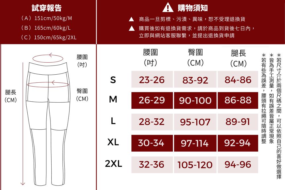 【微笑生活】SoftSnug 精油極致九分褲(生薑) 抽Switch+健身環 12