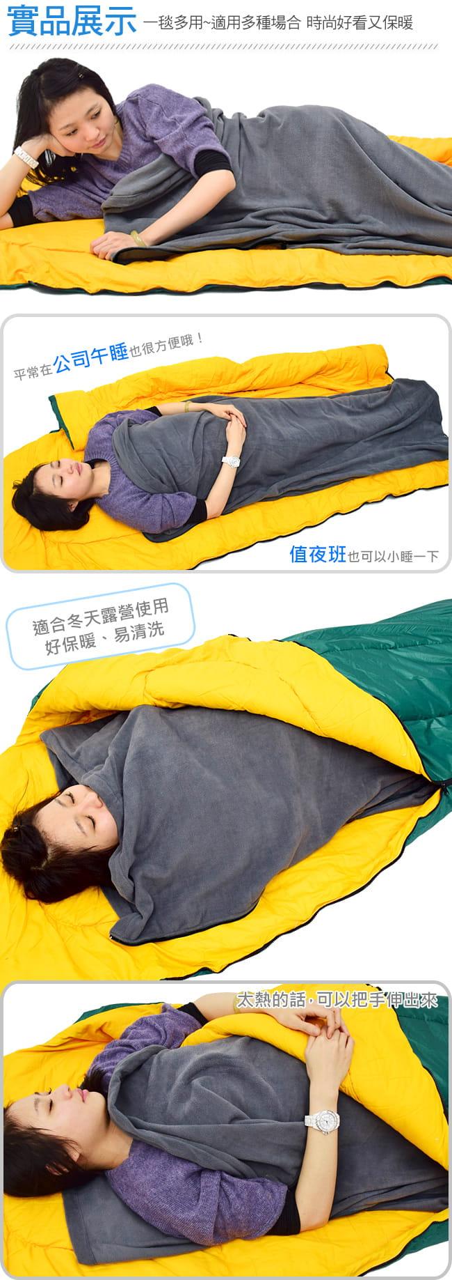 舒適搖粒絨保暖睡袋內套  (抓絨睡袋內膽/露宿袋內袋/空調被空調毯/懶人毯冷氣毯子) 7