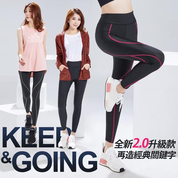 【BeautyFocus】男女機能驗證運動壓力褲5821-22 1