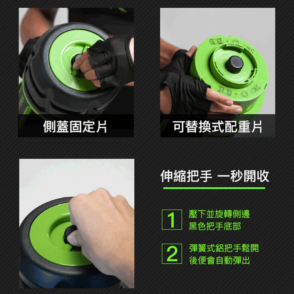英國 K Fit Trainer全能健身器 7