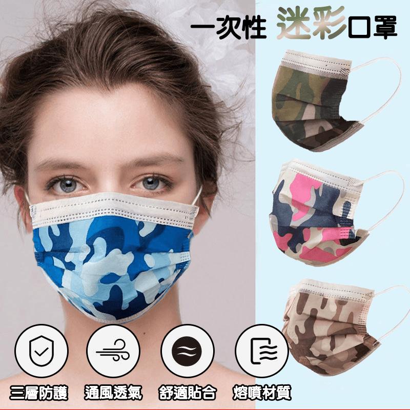 【預購】【姐姐口罩】蕾絲口罩 三層防護熔噴布 9