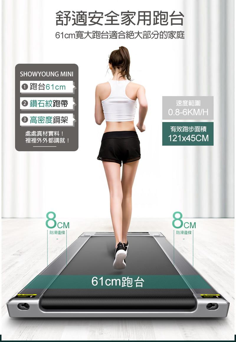 【X-BIKE】小漾智能平板跑步機 SHOWYOUNG MINI 15