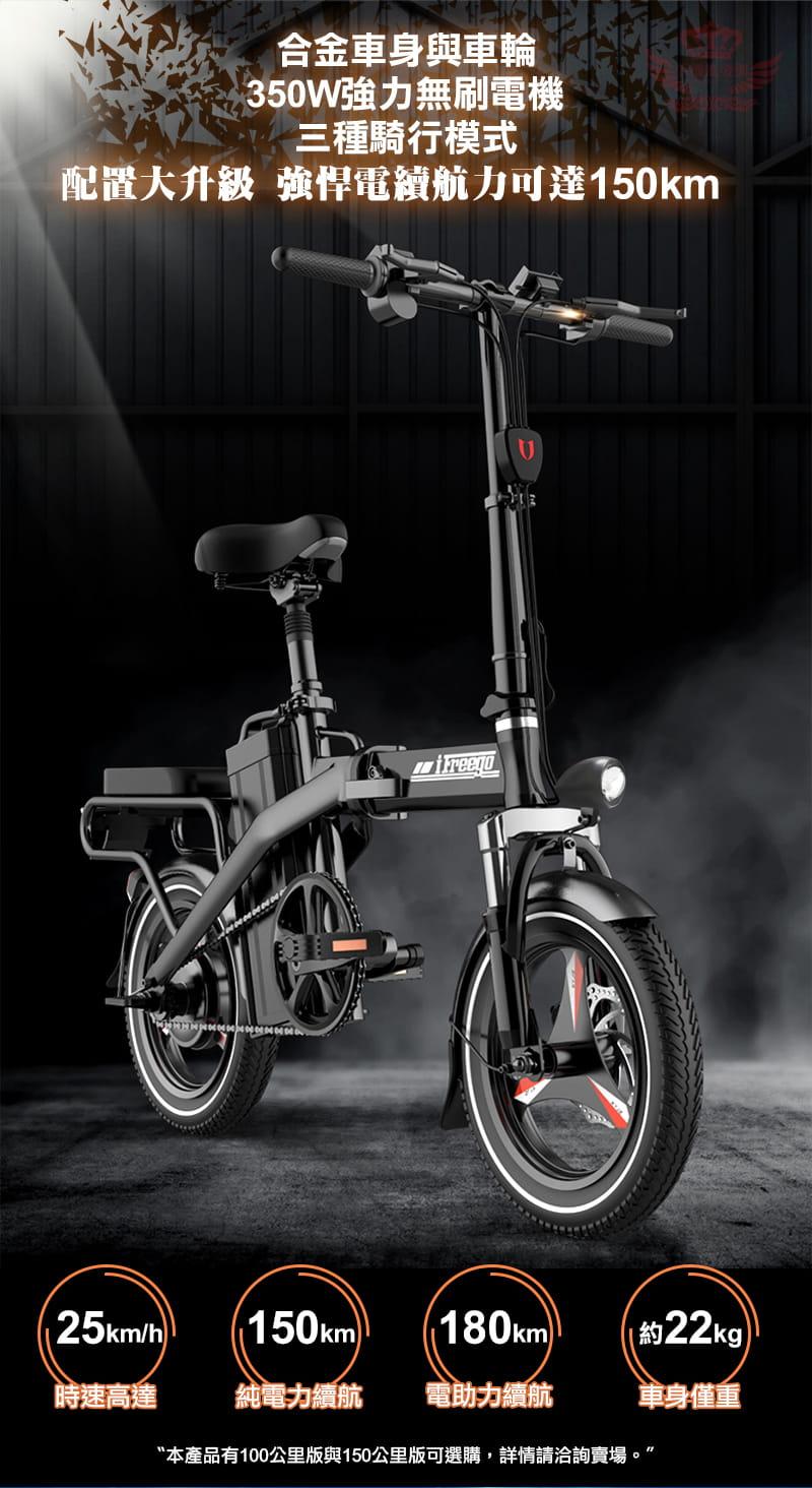 F5 電動自行車【 150公里版】 18