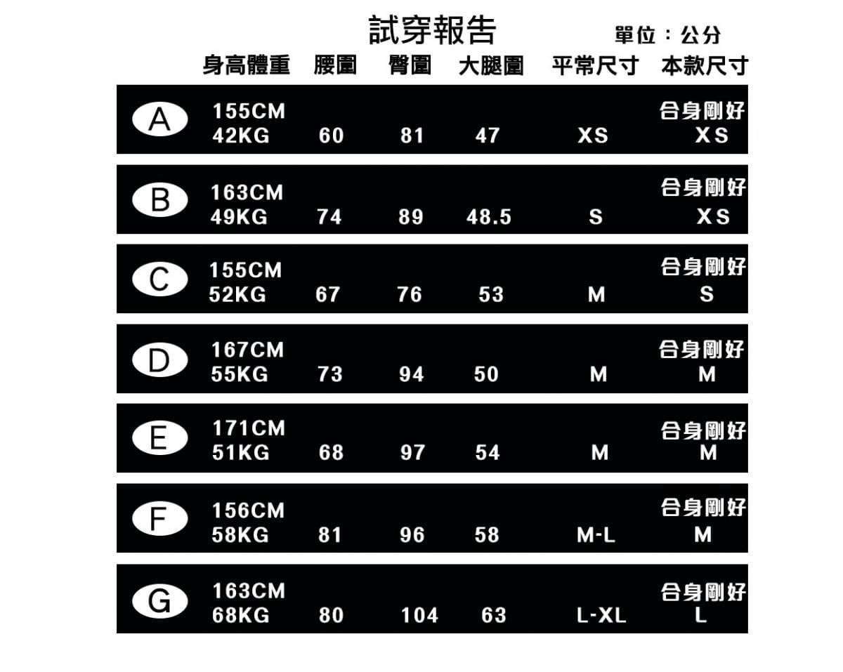 【ELASTI】彈力接皮健身壓力褲 16