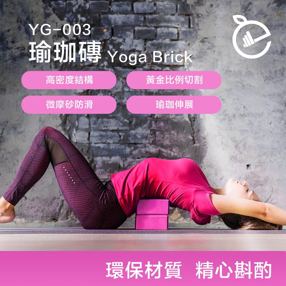 瑜珈磚◆ 40度 瑜珈枕 瑜珈塊 伸展 拉筋 瑜珈輔助 紓壓 按摩 皮拉提斯 瑜珈墊 健身房 滾輪 0