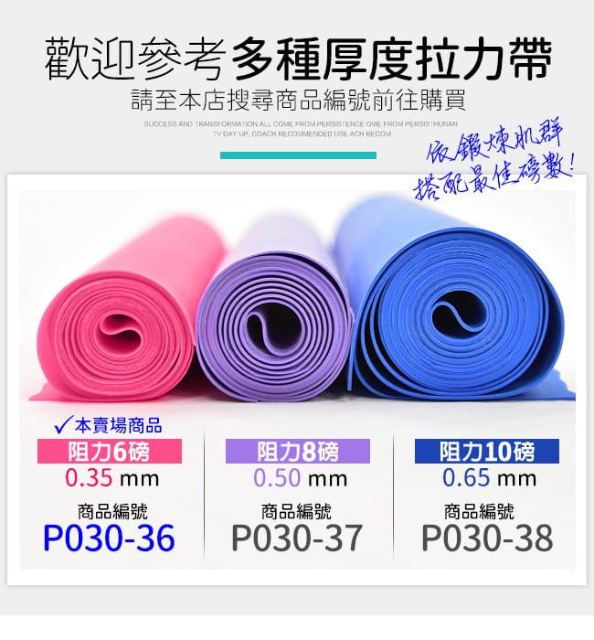 台灣製造6LB彼拉提斯帶   瑜珈帶彈力帶 11
