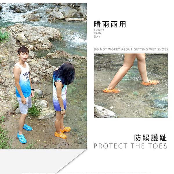 【母子鱷魚】MIT超彈力蚱蜢戰鞋 10