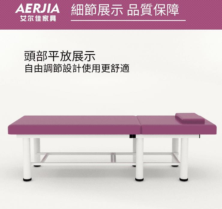 折疊美容床美容院專用按摩床理療床推拿床家用美睫紋身床 1