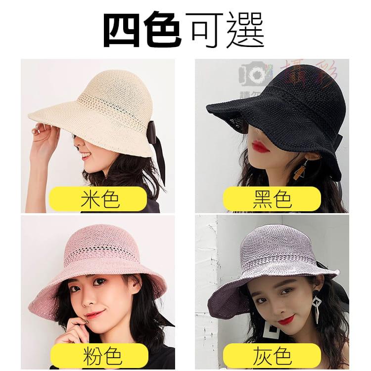 女用空頂遮陽帽 18