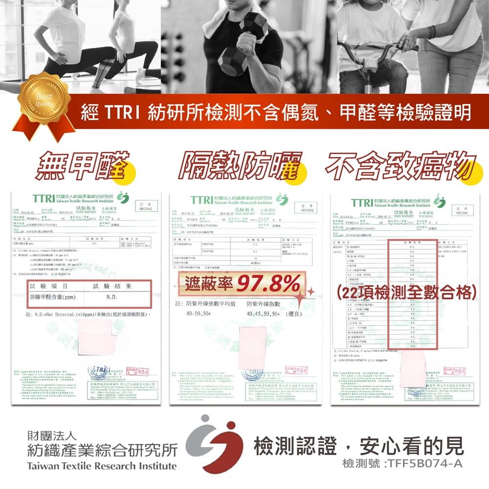 【MI MI LEO】台灣製高透氣涼爽吸排衣-男女適穿 5