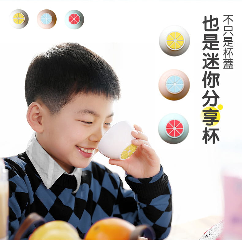 新一代 自動果汁隨行杯 維他命杯 檸檬 果汁 隨行杯 USB 充電 果汁機 榨汁機 可擕式 密封機 1