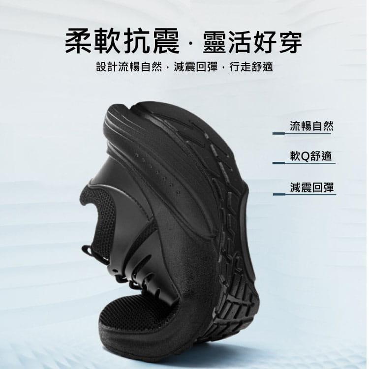 霧隱黑鋼鐵防水鞋 7