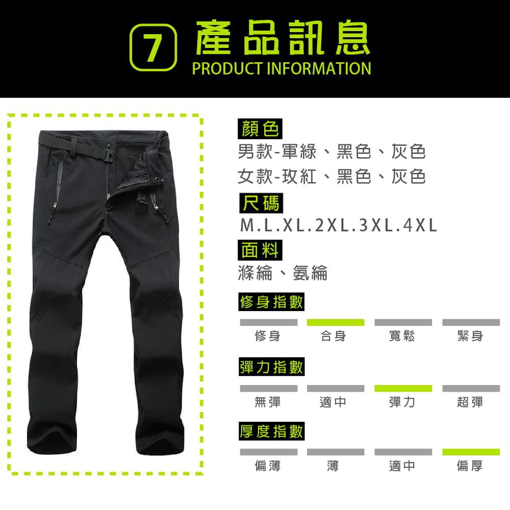 【NEW FORCE】戶外機能保暖衝鋒褲-男女款 9