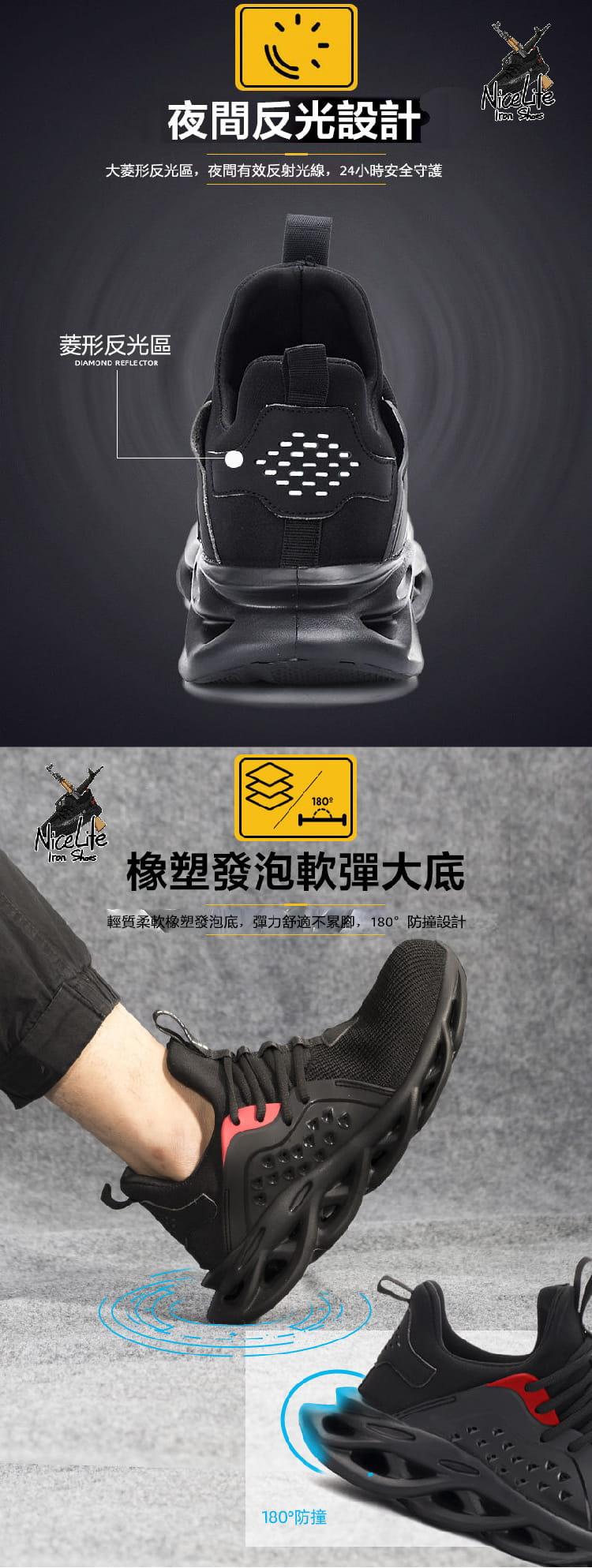 【尼斯生活】黑彈簧機能鋼鐵鞋 5