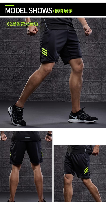 運動短褲男跑步健身速幹休閑五分褲寬松訓練冰絲大碼籃球褲 11