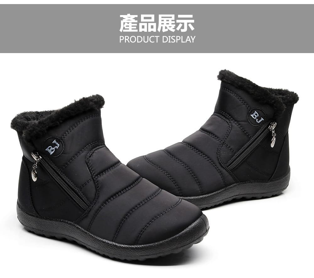 防水保暖防滑厚毛絨雪靴(36-42碼/3色可選) 12