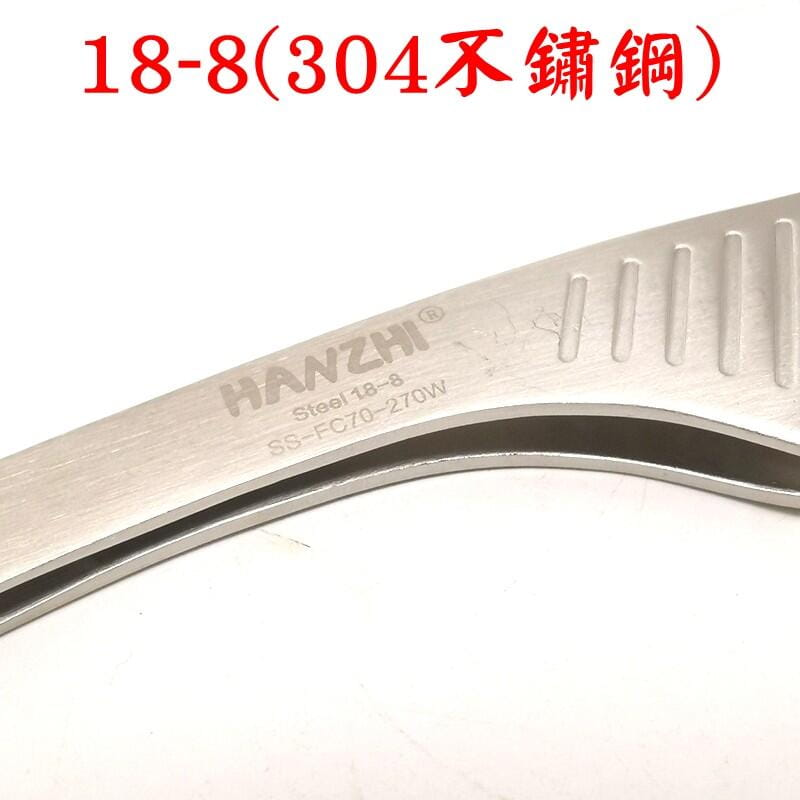 【珍愛頌】K044 牛角夾(26.5cm) 18-8 不鏽鋼夾 2