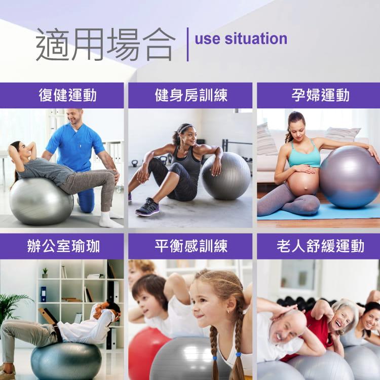 【MACMUS】瑜伽健身加厚防爆抗力球|L磨砂65cm瑜珈球|核心肌群鍛鍊抗力球 8