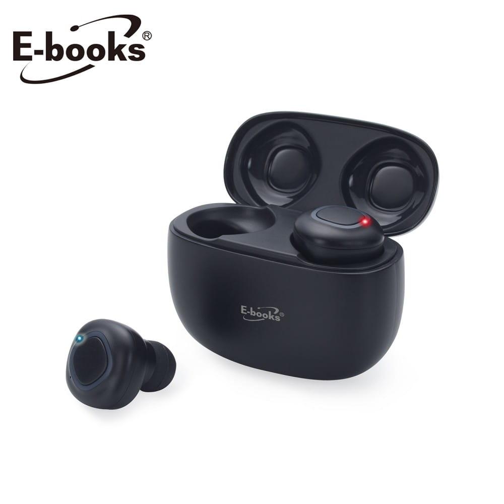 【E-books】SS13 真無線防水高音質藍牙5.0耳機 0