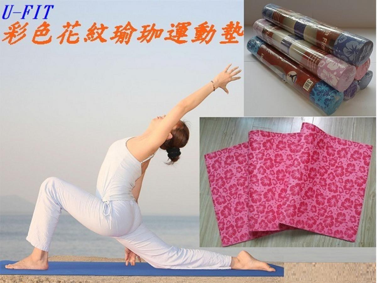 【u-fit】 優質彩色花紋瑜珈運動墊 0