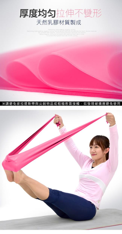 台灣製造6LB彼拉提斯帶   瑜珈帶彈力帶 8