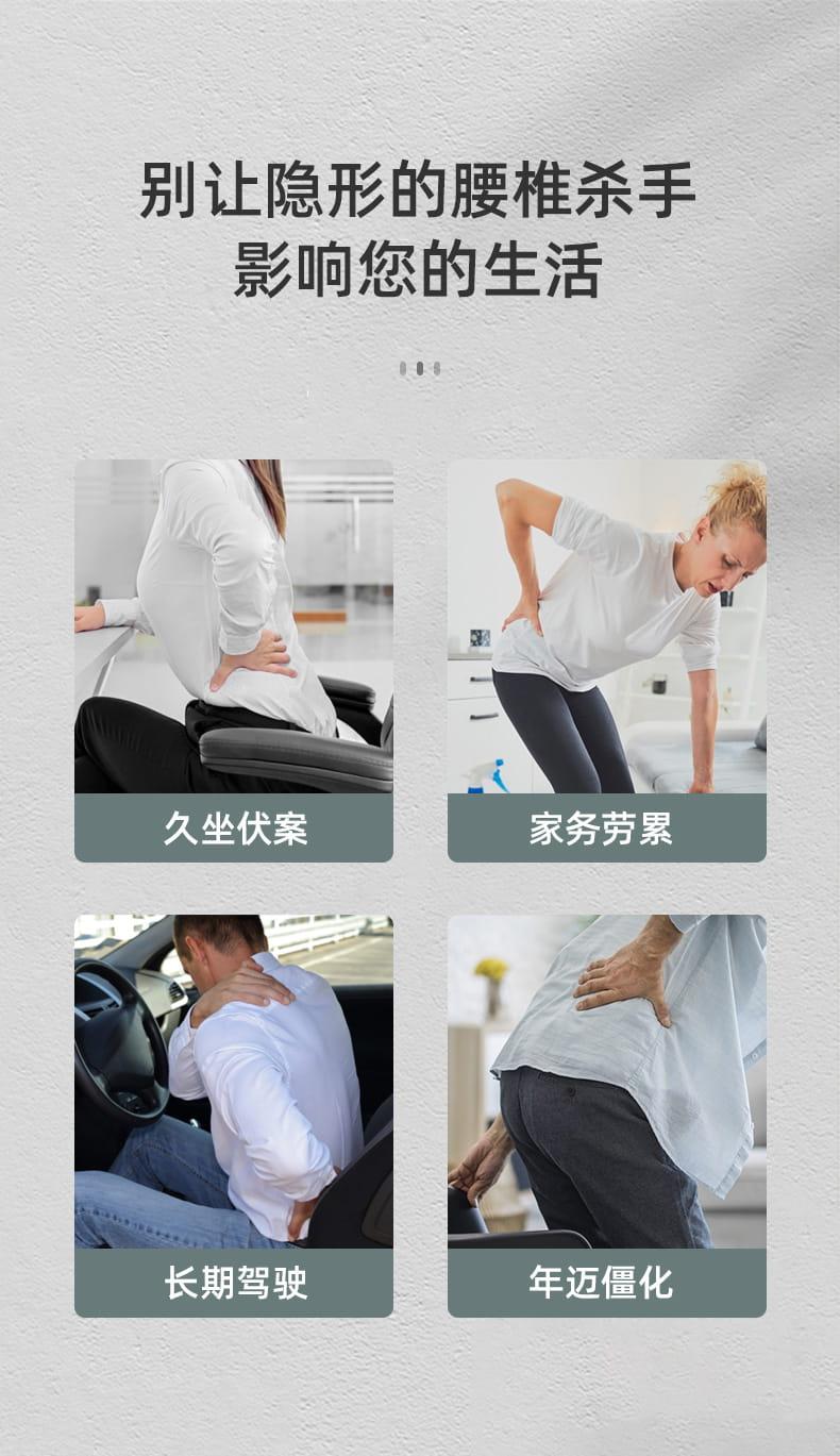 腰椎 頸椎 拉伸 舒緩器 放松脊柱腰背部 按摩 瑜伽輔助 健身器材 1